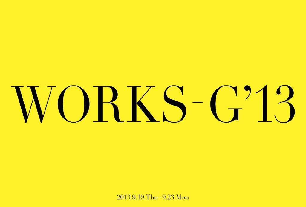 WORKS-G'13