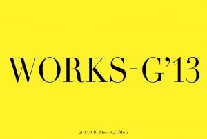 WORKSG'13_DM012-02