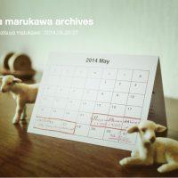 tatsuya marukawa archives