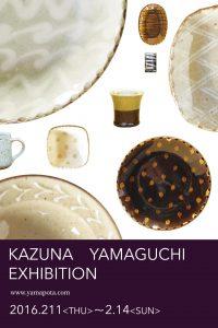 yamaguchi-w