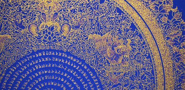 群青と金彩に浮かぶ光り