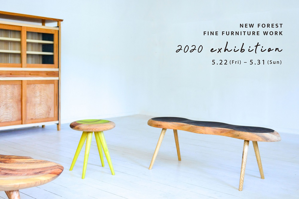 NEW FOREST FINE FURNITURE WORK 2020 EXHIBITION
